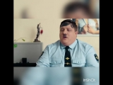 Полицейский с Рублевки...Мухич-ржака ???