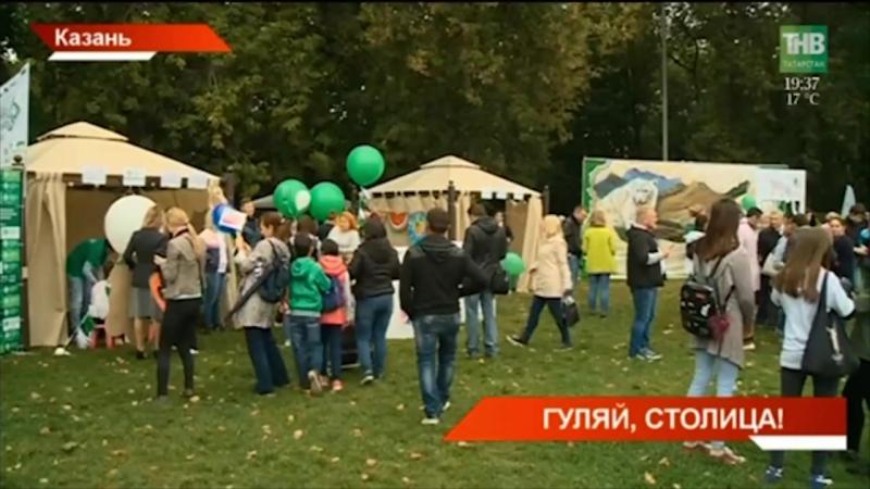 Экологический фотофестиваль в День города 2017