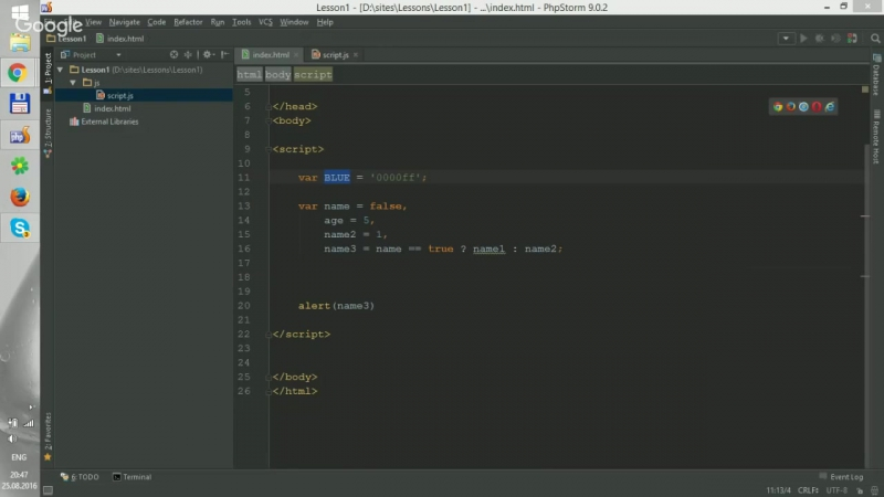 Ninja JavaScript - занятие 1 Основы JS, переменные