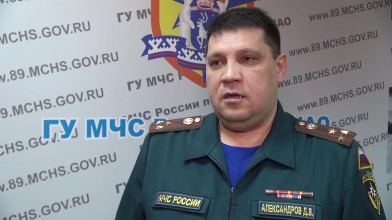 МЧС о пожаре в Красноселькупе