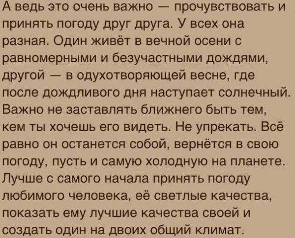 https://pp.userapi.com/c840128/v840128308/8c77b/6mE6GkdMSWc.jpg