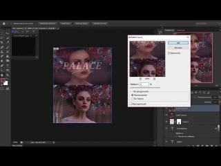 Palace of Photoshop » Аватар для личной страницы [3]