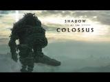 [Стрим] Прохождение Shadow of the Colossus. Часть 1