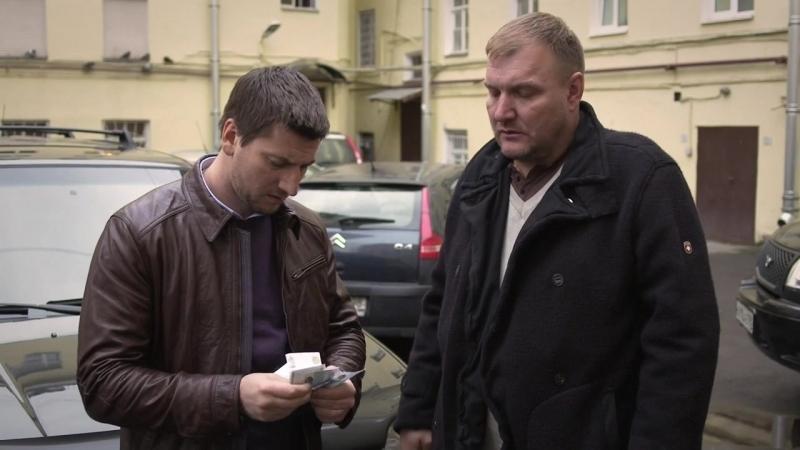 Ментовские войны 7 сезон (2013 год) 10 серия. Шилов и Джексон. Срочная командировка в Москву.