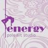 """Pole art studio """"Energy"""""""