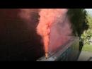 Дым Smoke Fountain (Польша)