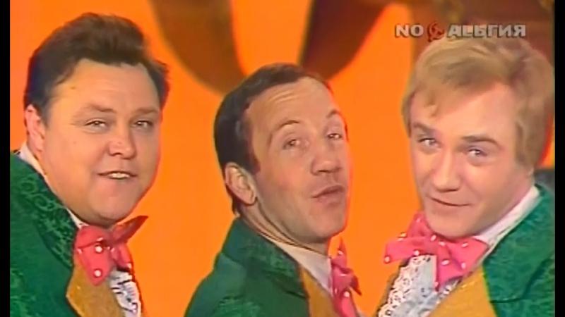 Полосатая жизнь 12 стульев поёт Валерий Золотухин песня не вошедшая в фильм