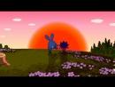 Крош и Ёжик уходят на закат под Неуловимых