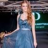 South of Ukraine Fashion Days (SUFD)