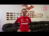 Защитник «Спартака» Андрей Ещенко приглашает болельщиков нашей команды поддержать 🔴⚪ в игре с «Тосно»