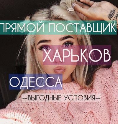 Дарья Юхименко