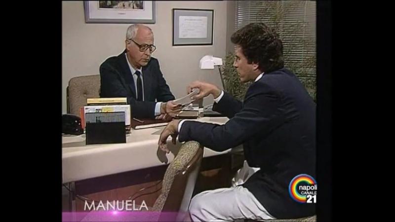 Мануэла - 25 серия итальянской версии , озвучка канала ртр - часть 2