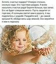 Ольга Ванчугова фото #21