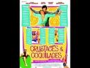 Рачки и ракушки Crustaces et coquillages 2005