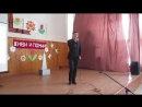 И снова нас всех-всех радует своим красивым пением НАШ ЛЮБИМЧИК- Манаенков Максим, уч-ся 11 класса. Браво, Максим)))