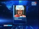 Братчанин Семён Павличенко не смог побороться за олимпийские медали