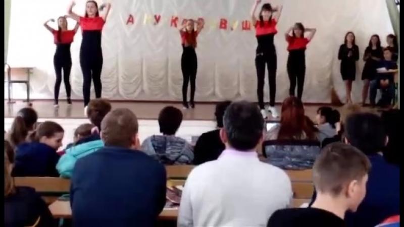 8 класс 😍А ну-ка, девушки 😺 1 место)