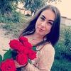 Irina Sergeeva