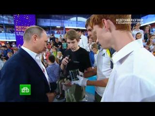 Путину показали наноспутник для Роскосмоса