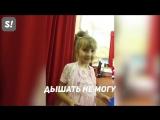 5-классница Вика Почанкина пошла в кино вместе с классом. ТРЦ Зимняя Вишня траге.mp4