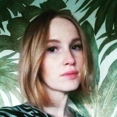 Алиса Краснова-Ермолаева