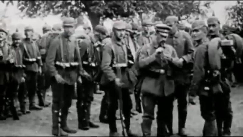 Німецька армія(1914) Die Wacht am Rhein