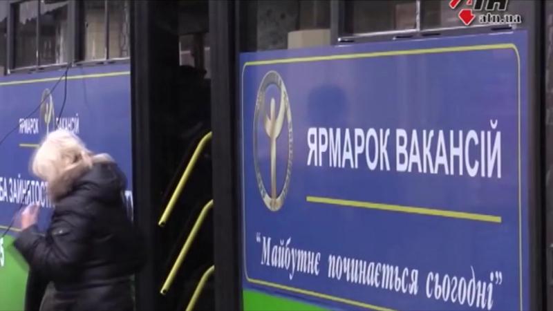 Работа на колесах. По Харькову курсирует троллейбус с вакансиями - 15.11.2016