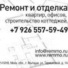 Ремонт квартир, строительство домов - Мытищи, Ко