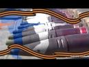 Клип, видео на День Защитника отечества, 23 Февраля, День Советской Армии и Военно-морского флота ZASchITNIKAM_OTEChESTVA