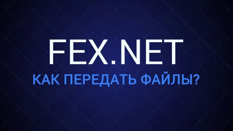 видео-инструкция » Freewka.com - Смотреть онлайн в хорощем качестве