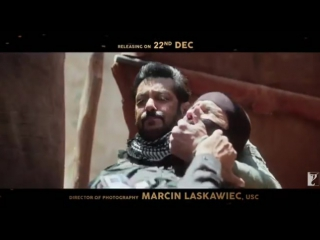 The Deadliest Duo - Promo | Tiger Zinda Hai | Salman Khan | Katrina Kaif | Ali Abbas Zafar