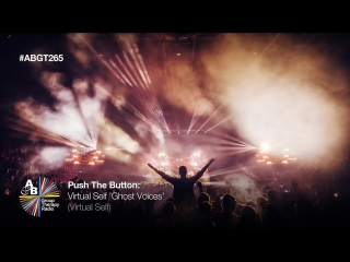 Group Therapy 265 with Above Beyond and Envotion