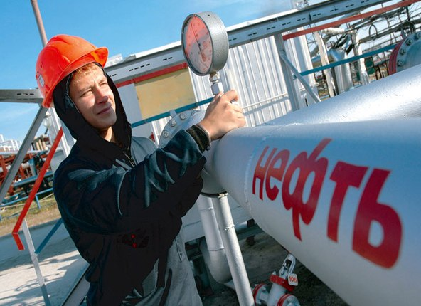 РФ увеличила экспорт нефти за первый квартал http://ekportal.ru/page-