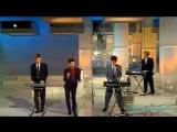Великие Depeche Mode — I Just Cant Get Enough выступают на передаче для дошколят.