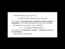 Превосходство знающего мусульманина , перед не знающим.