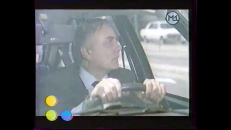 (staroetv.su) Фрагмент блока киноанонсов, заставки и реклама спонсора (М1, 03.09.2003)