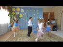 Танец Чунга Чанга