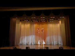 Вариация Жемчужин из балета Конёк-Горбунок