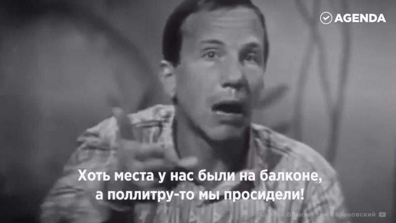 Как жить дальше Сатирический монолог Савелия Крамарова, 1971 г
