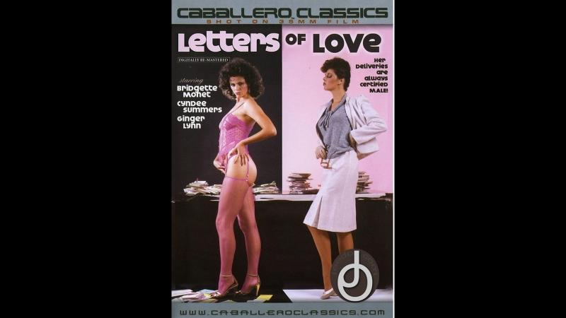 Любовные письма с подтекстом \ Letters of love (1985)