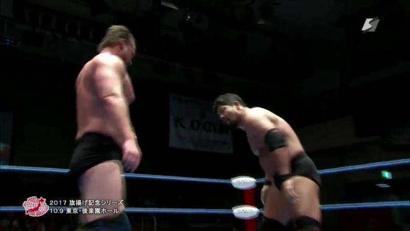 Joe Doering vs. Shuji Ishikawa (AJPW - Raising An Army Memorial Series 2017)