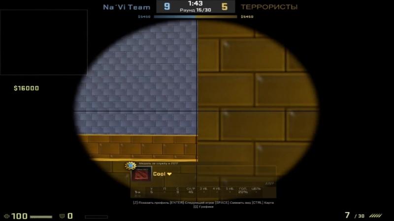 2 карта Сool vs Кирилл