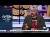 Корчинский: - после освобождения территории, весь Донбасс в фильтрационные лагеря!