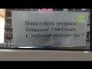 Лютые объявления Собутыльник на час Не руби дрова в квартире