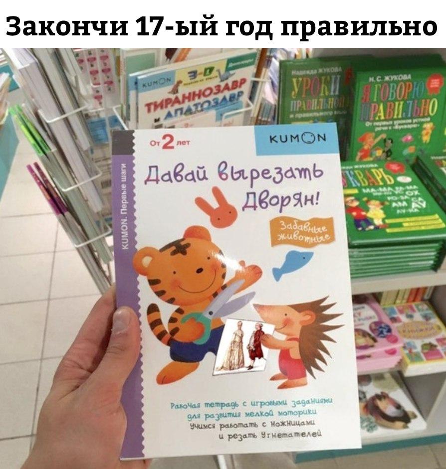 https://pp.userapi.com/c840128/v840128639/52df5/zHmC5VCt7d0.jpg