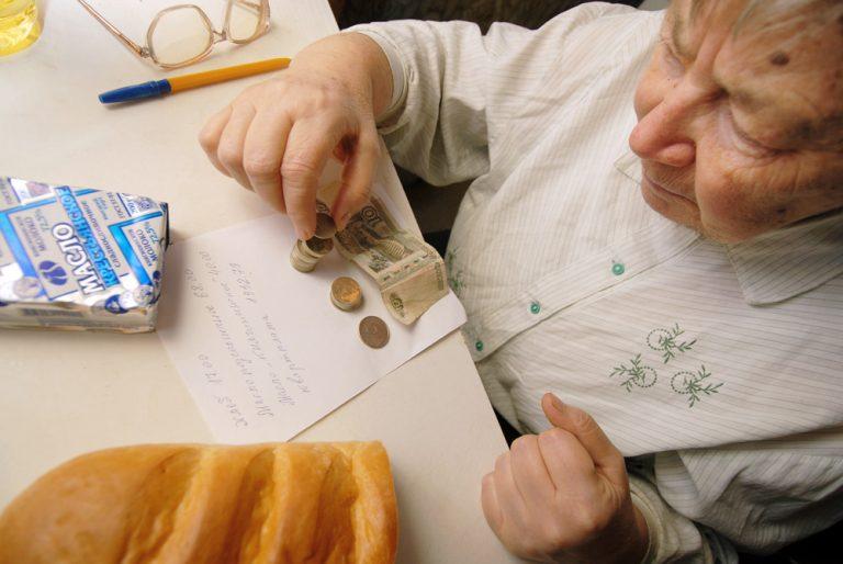 Прожиточный минимум в Томской области вырос на 272 рублей