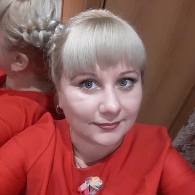Юлия Тюкавкина