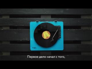 Вадим Дымов. Республика. Начни с малого