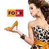 ФАБРИКА ОБУВИ.FOXX - обувь для всей семьи