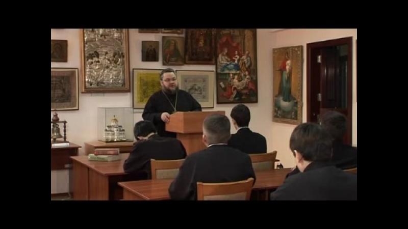 Уроки богослов'я. Екзегетика ч.8 Книга Виходу в контексті літургійної традиції